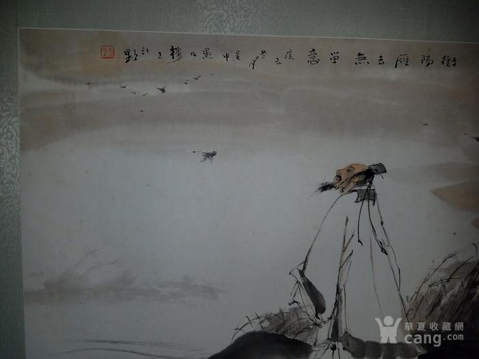 《已鉴定 》大放漏:江野精品人物故事图  衡阳雁去无留意图6