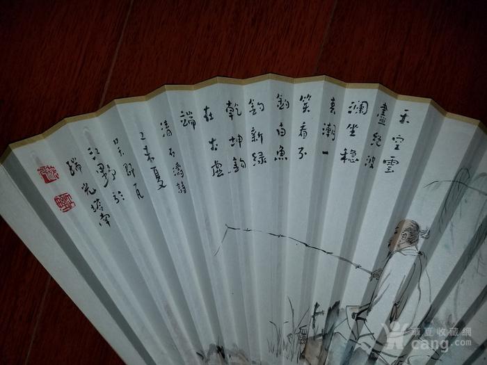 【已鉴定】江野人物图精品成扇(全手工精制玉竹扇骨,乙末年画)图5
