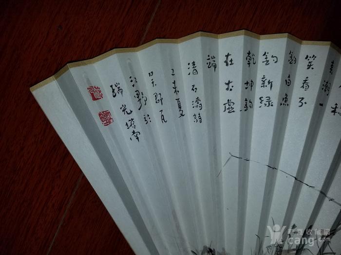 【已鉴定】江野人物图精品成扇(全手工精制玉竹扇骨,乙末年画)图6