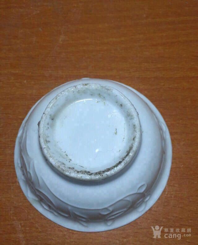 【精品茶杯】清早期德化窑白釉莲花纹盏图1