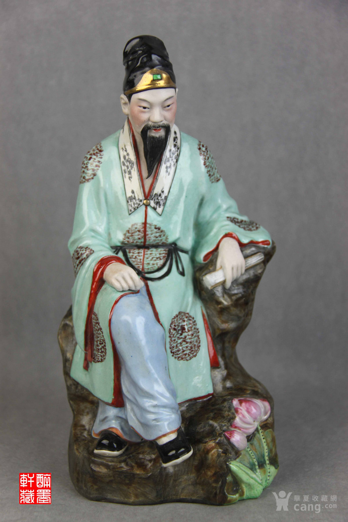 解放初手工精品瓷塑周敦颐爱莲(大号)【醉墨轩】-图1
