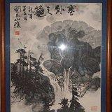 吉林省画院创始人-黄秋实-《塞外之秋》