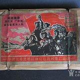 文革时期老的普洱茶砖