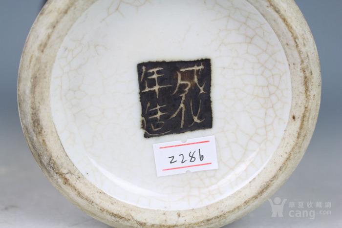 光民哥釉铁骨泥双龙戏珠纹观音瓶图11