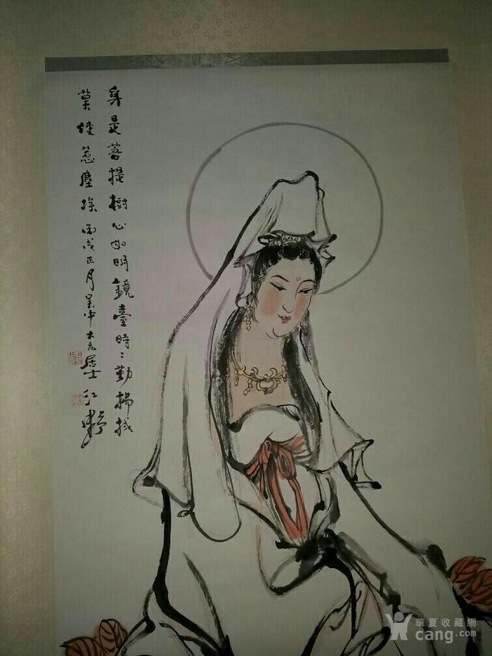 江野老师出版精品大作(68×138厘米,8.4平尺)唯一出版图2