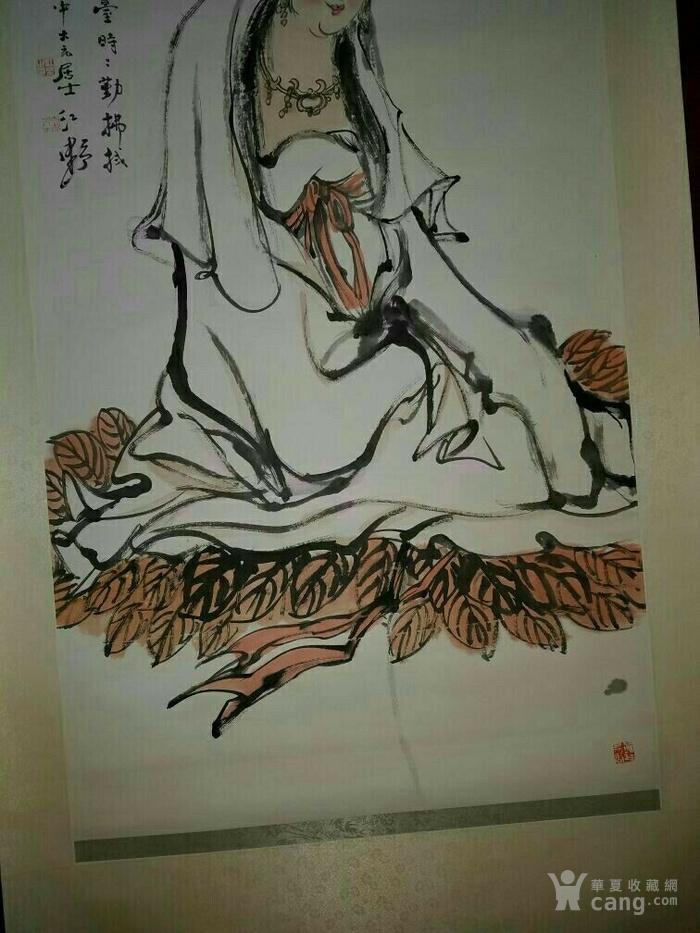 江野老师出版精品大作(68×138厘米,8.4平尺)唯一出版图3