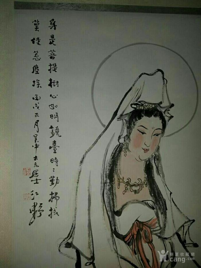 江野老师出版精品大作(68×138厘米,8.4平尺)唯一出版图4