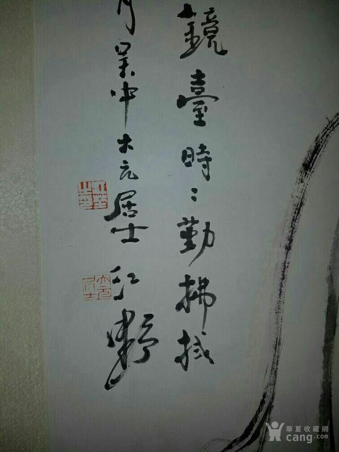 江野老师出版精品大作(68×138厘米,8.4平尺)唯一出版图5