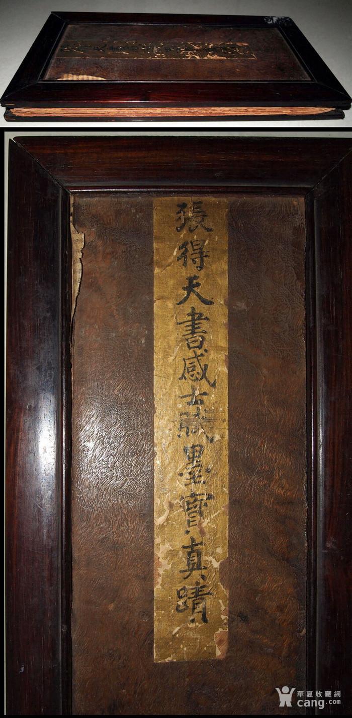 清代-张照-书法册图2