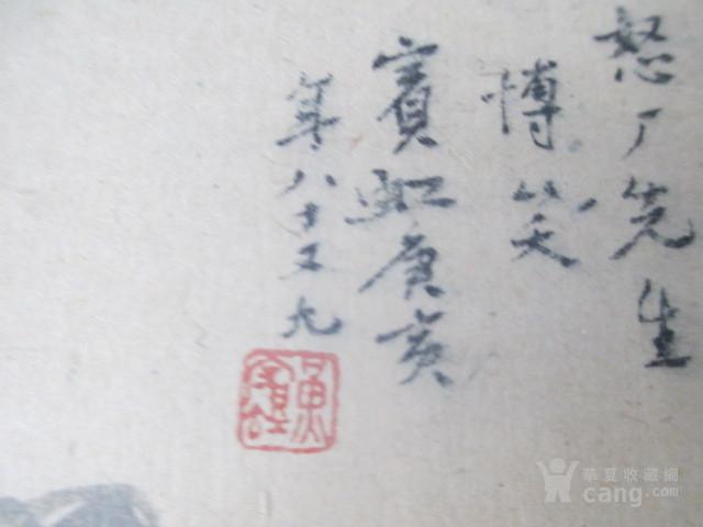 黄宾虹山水人物作品图9