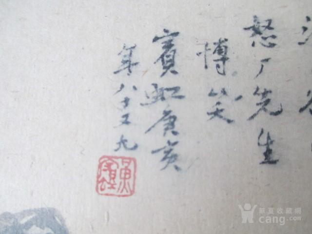黄宾虹山水人物作品图10