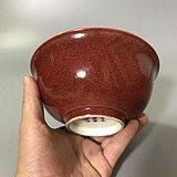 瓷器康熙祭红碗