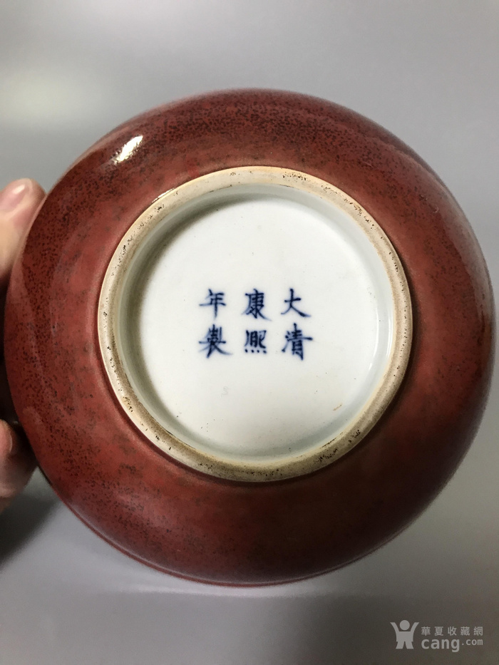 瓷器康熙祭红碗图5