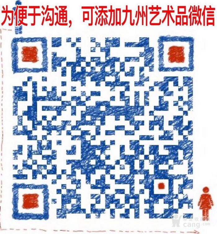 民国粉彩花鸟帽筒,高28.5cm,口径12.5cm,全品!图9