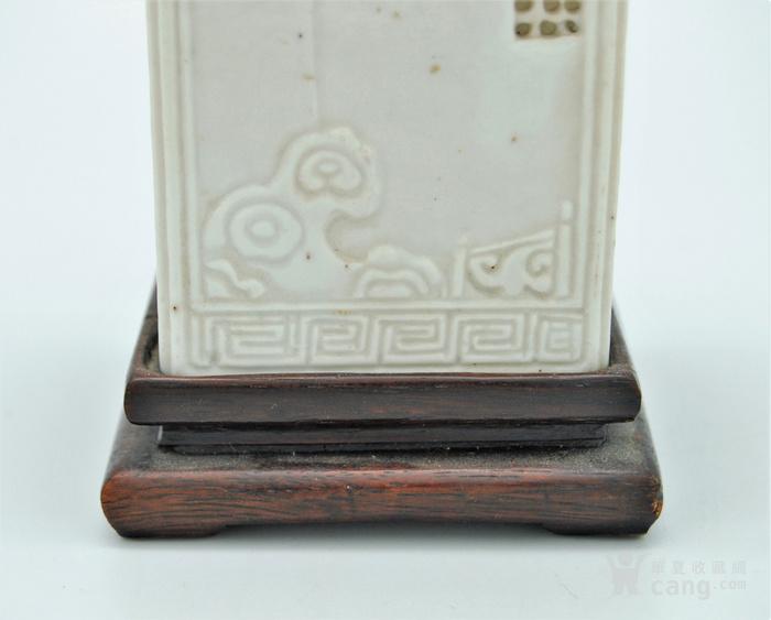清 德化白釉透雕方笔筒v2图8