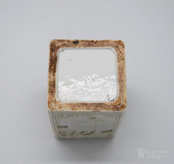 清 德化白釉透雕方笔筒v2图9