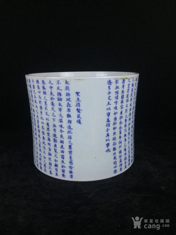 小河有鱼 青花文字笔筒图4