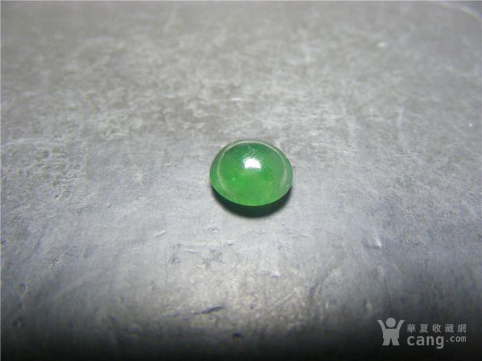 特价*回流八九十年代冰种满绿翡翠凸起圆形镶嵌件