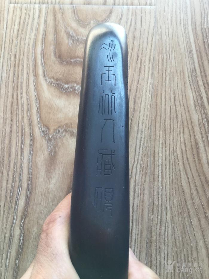 英雄岳飞遗物 正气砚图4