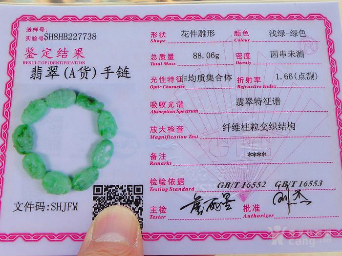 工厂直销738  A货好种满绿色阳细腻水润十八罗汉头翡翠手链图12
