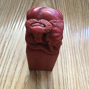 清代昌化大紅袍雞血石印章