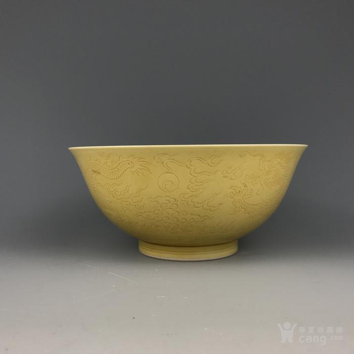 清康熙 黄釉龙纹碗图1