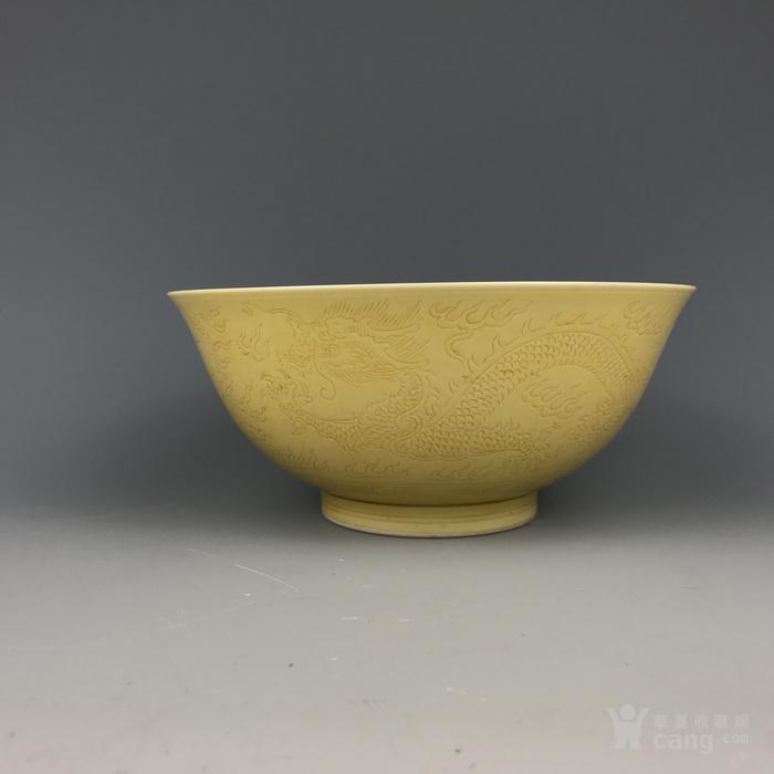 清康熙 黄釉龙纹碗图2