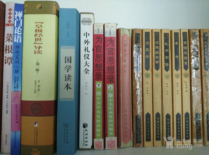 各种书籍2图2
