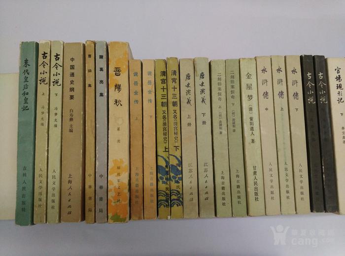 各种书籍2图7