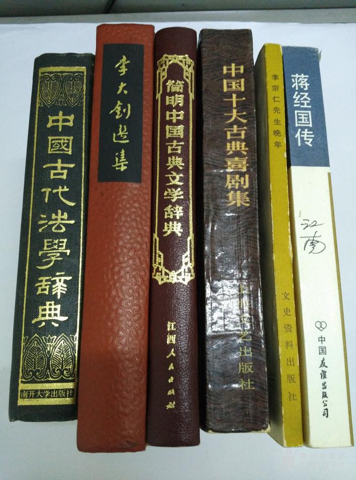 各种书籍2图9