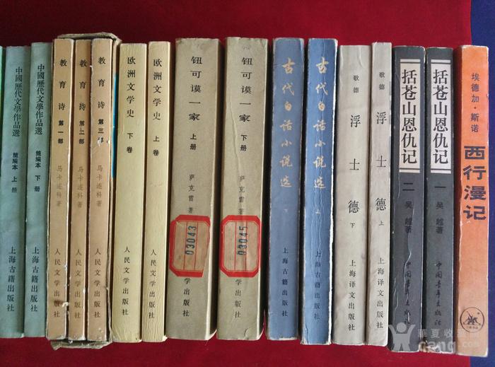 各种书籍2图10