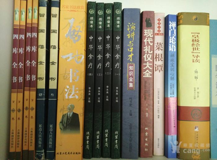 各种书籍2图1