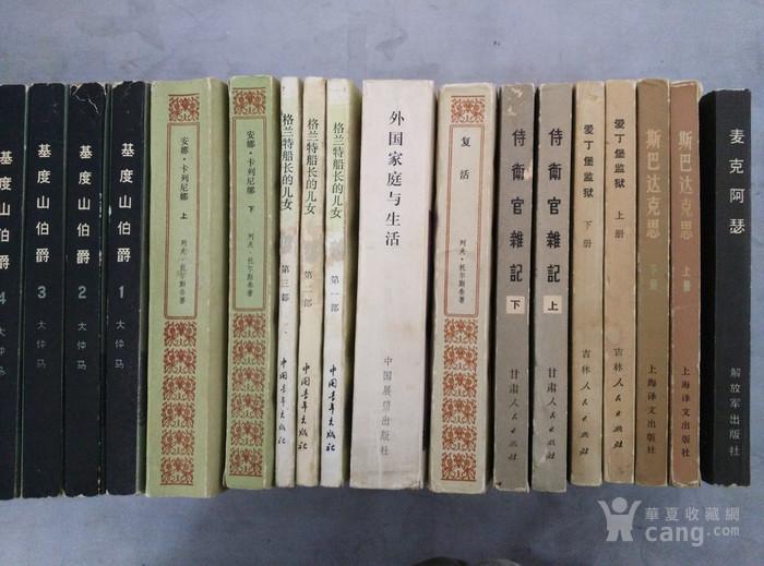 各种书籍3图2