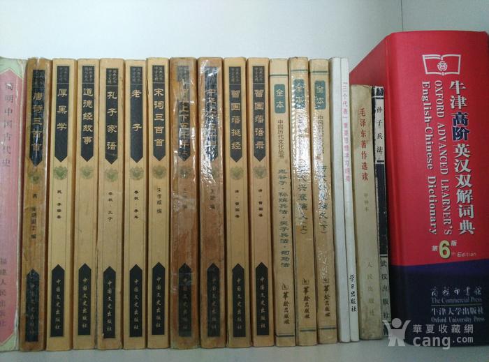 各种书籍3图3