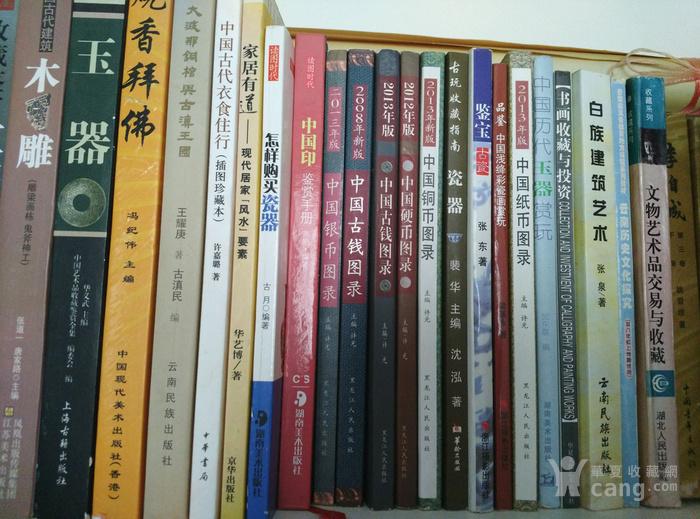各种书籍3图5
