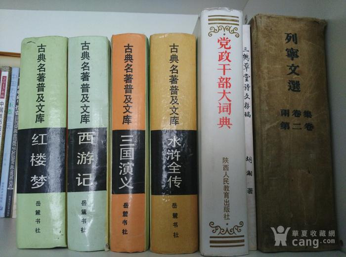 各种书籍3图7