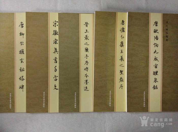各种书籍3图12