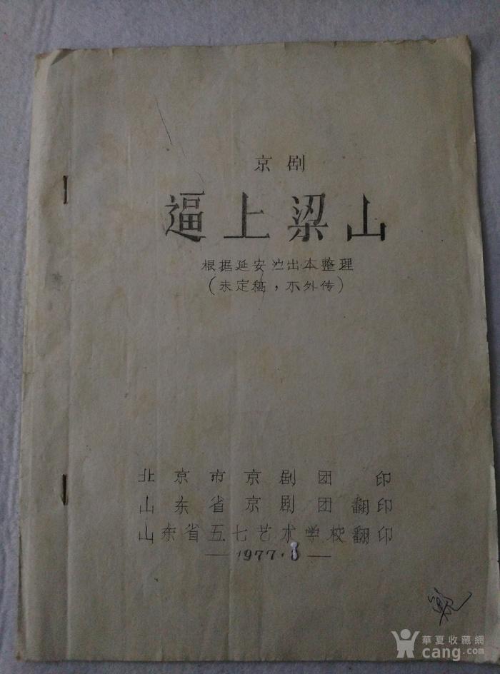 各种书籍4图8