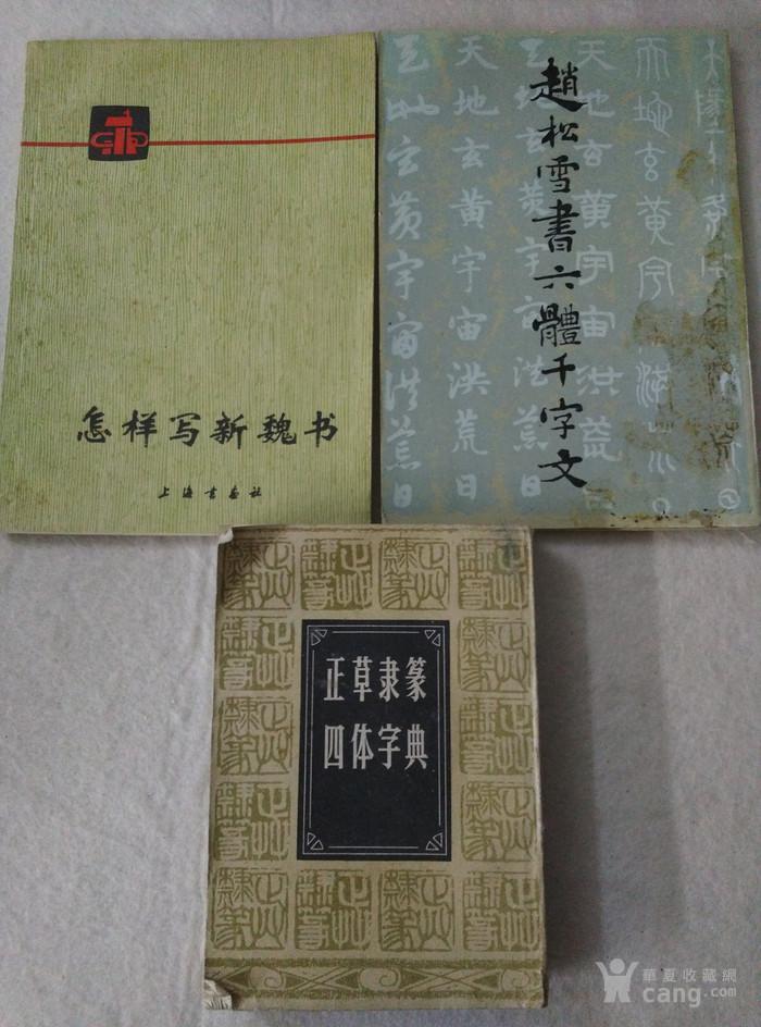 各种书籍4图5