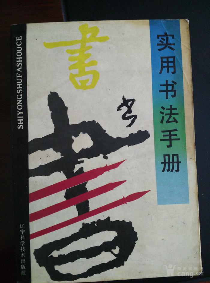 各种书籍4图3