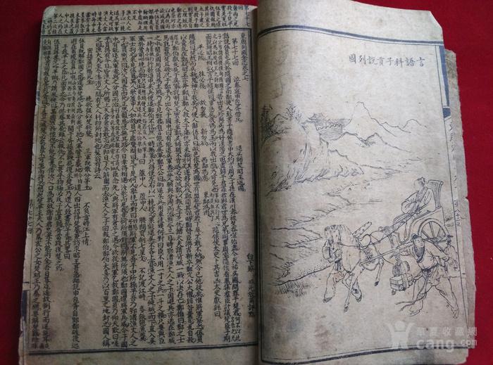 各种书籍5图6