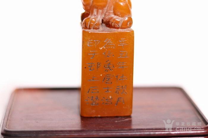清代    寿山石雕狮子印章图7