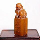清代    寿山石雕狮子印章