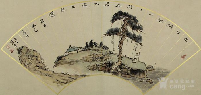 字画真迹 徐州美协会员 书协会员张素心山水扇面原稿图1