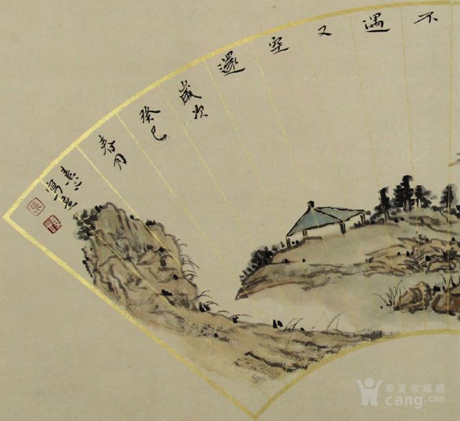 字画真迹 徐州美协会员 书协会员张素心山水扇面原稿图2