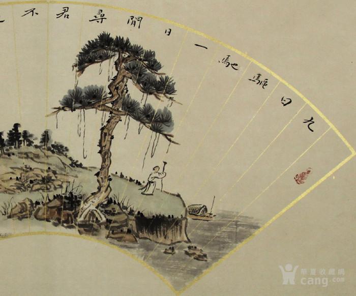 字画真迹 徐州美协会员 书协会员张素心山水扇面原稿图3