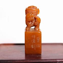 清代   寿山石狮子玉�印章