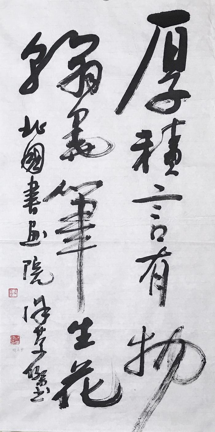国家一级美术师中国书协会员北国书画院院长徐庆杰3-图1