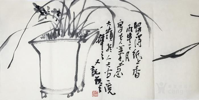 保真中国美术家协会会员山东画院画师花鸟作品水墨兰花32图1