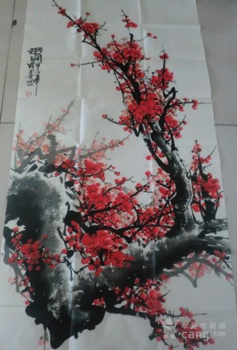 带照片画心 王成喜梅花图3